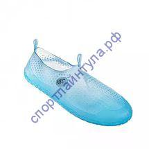 Коралловые тапочки RGX PS001 Blue