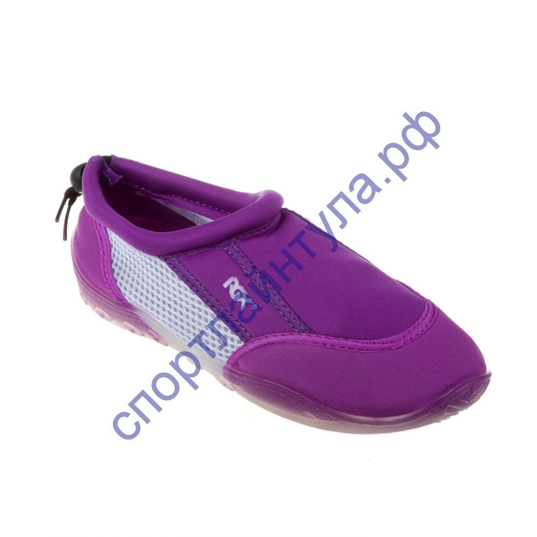 Коралловые тапочки RGX KR2 пурпурные