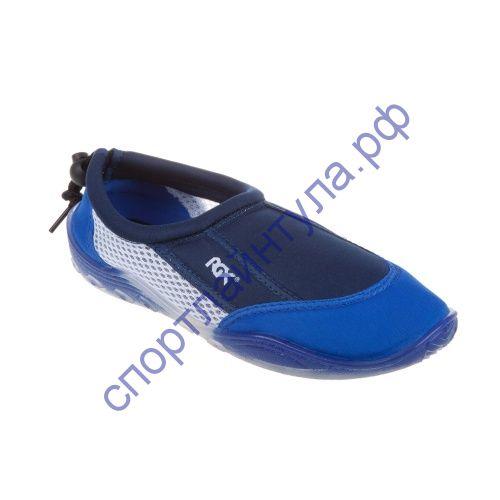 Коралловые тапочки RGX KR3 синие