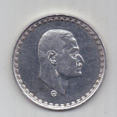 50 пиастров 1970 г. UNC. Египет