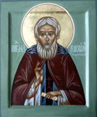 Варлаам Керетский (рукописная икона)