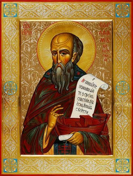 Икона Варлаам Керетский (рукописная)