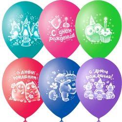 С Днем Рождения Смешные латексные шары с гелием