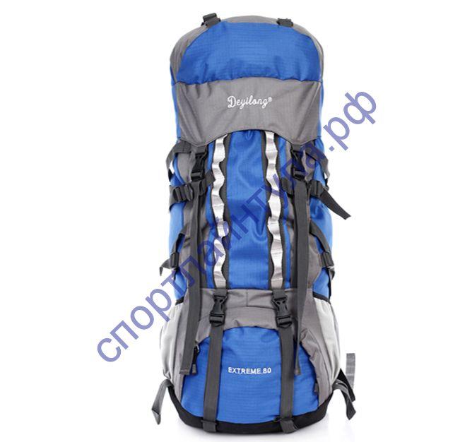 Туристический рюкзак Deyilong 50 CR 60L