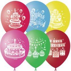 Торты и Пирожные С Днем Рождения латексные шары с гелием