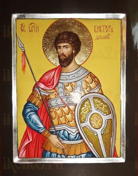 Виктор Дамасский (рукописная икона)