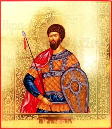 Икона Виктор Дамасский (рукописная)