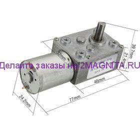 Мини мотор редуктор JSX330 12 в  20 об/мин