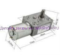 Мини мотор редуктор JSX330 12 в  12 об/мин