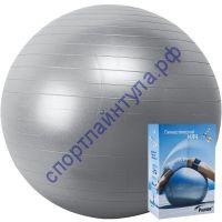 Мяч для фитнеса Palmon 55 см