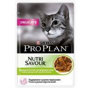 Pro Plan Delicate - Ягненок в соусе для чувствительного пищеварения (85 г)