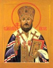Виктор Глазовский (рукописная икона)