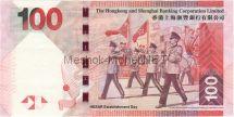 Банкнота Гонконг 100 долларов 2014 год HSBC