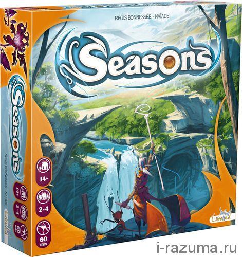 Сезоны (Seasons) Времена года