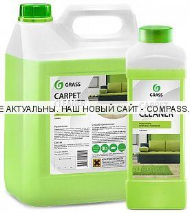 Пятновыводитель «Carpet Cleaner» 1кг; 5кг