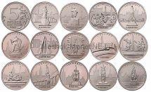 14 монет серии Города столицы государств, освобожденные советскими войсками от немецко-фашистских захватчиков
