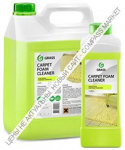 Очиститель ковровых покрытий «Carpet Foam Cleaner» 1кг; 5кг.