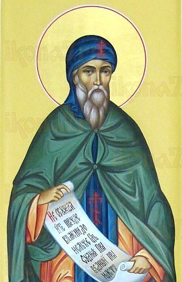 Икона Виталий Александрийский (рукописная)