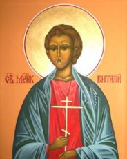 Виталий Римлянин (рукописная икона)
