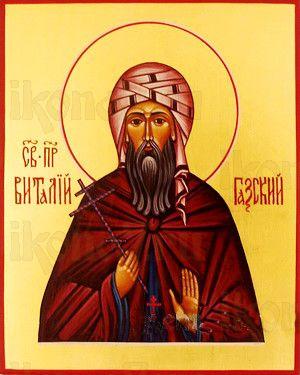 Икона Виталий Газский (рукописная)