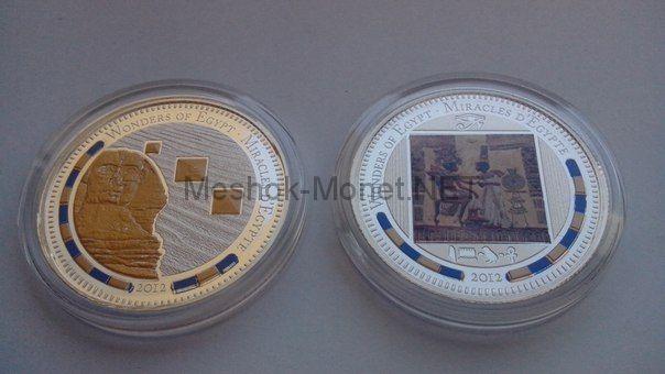 Набор из 2-х монет 1000 франков КФА Республики Бенин 2012 года. Чудеса Египта