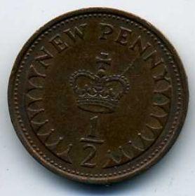 Великобритания 1/2 нов. пенни 1971