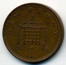 Великобритания 1 нов. пенни 1971