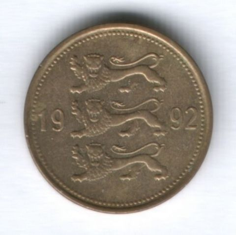 50 сентов 1992 г. Эстония