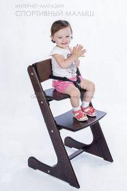 Ограничитель для стульчика-растишки