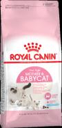 Royal Canin Mother and Babycat Для котят от 1 до 4 месяцев, а также для кошек в период беременности и лактации (2 кг)