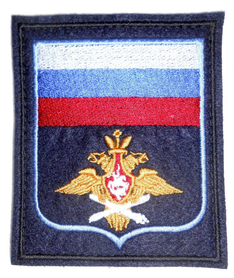 Шеврон о принадлежности к ВВС РФ