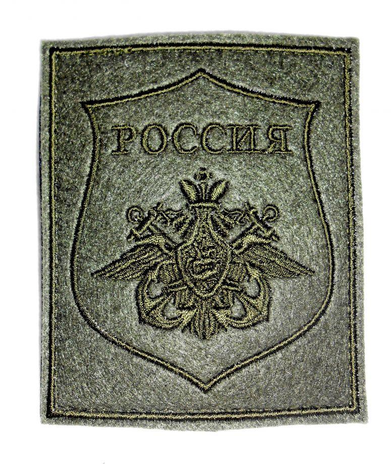 """Шеврон """"ВМФ"""" на ВКПО полевой."""