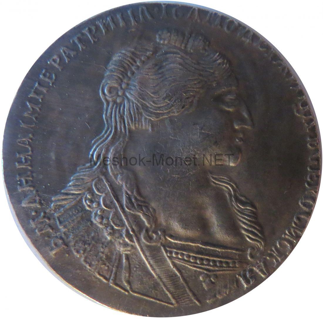 Копия рубля 1734 года Анны Иоанновны. выпуклый чекан