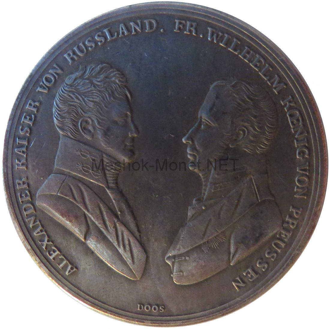 Копия. Медаль в память союза России и Пруссии против Наполеона в 1813 г. Пруссия, Берлин