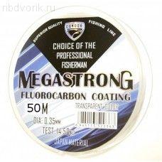 Megastrong Fluocarbon Coating d-0,35 мм, L-50 м