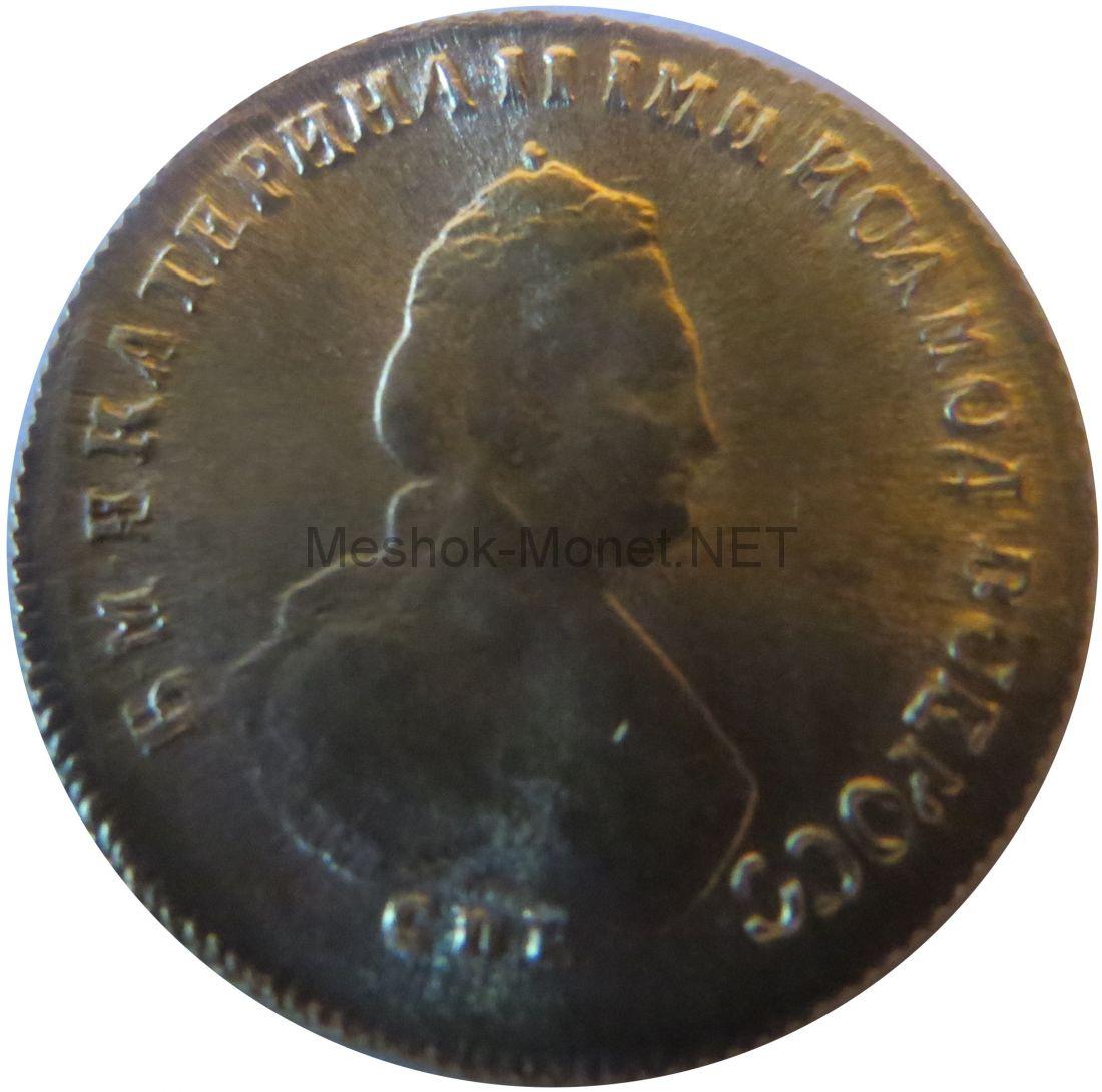 Копия монеты 5 рублей 1786 года, СПБ