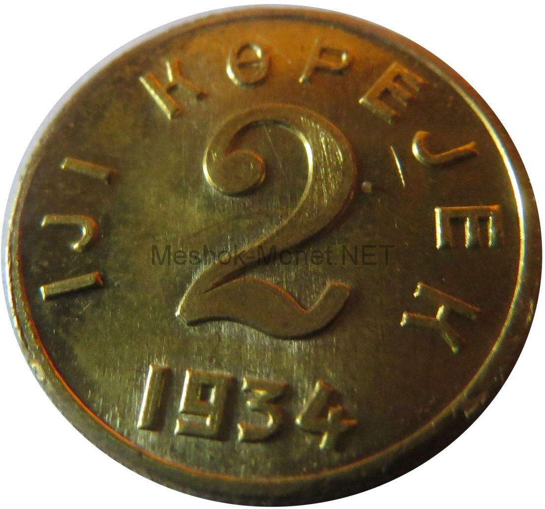 Копия монеты 2 копейки 1934 года Тува