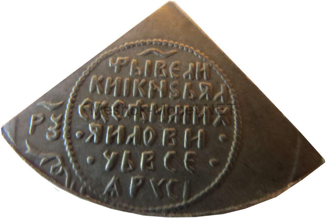 Плата полуполтина 1654 года Алексей Михайлович