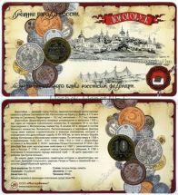 10 рублей 2003 год ДГР Дорогобуж в буклете