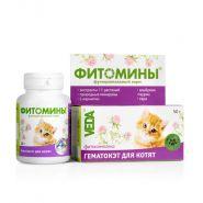 ФИТОМИНЫ ГЕМАТОКЭТ для котят (50 г)
