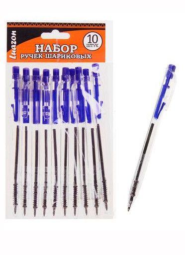 Синие шариковые ручки Luazon