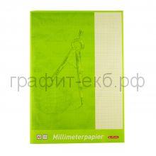 Бумага миллиметровая А3 20л.Herlitz 0690305