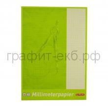 Бумага миллиметровая А4 25л.Herlitz 0690404