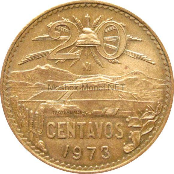 Мексика 20 сентаво 1973 г.
