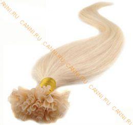 Натуральные волосы на кератиновой капсуле U-тип, №060 Платиновый блонд - 55 см, 100 капсул.