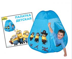 """Игровой домик - палатка """"МИНЬОНЫ"""" в/к 95*95*100 см"""