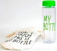 My Bottle 500 мл с мешочком - зелёная