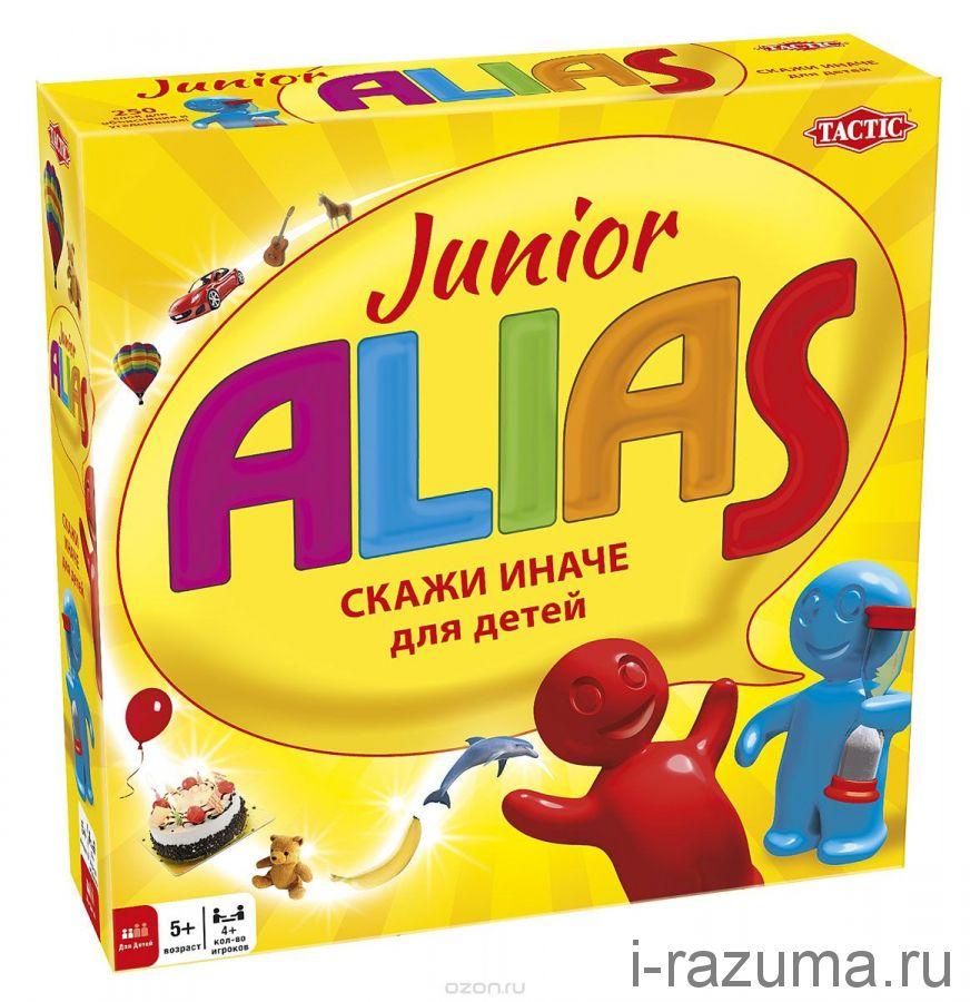 Скажи Иначе для Малышей Alias Junior