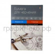 Папка для черчения А4 7л.Альт штамп вертикальный 4-7-025