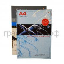 Папка для черчения А4 7л.Альт штамп горизонтальный 4-7-024